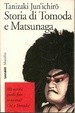 Cover of Storia di Tomoda e Matsunaga