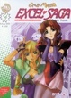 Cover of Excel Saga 4