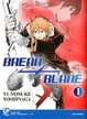 Cover of Break Blade vol. 1