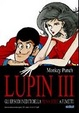 Cover of Lupin III vol.12