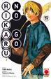 Cover of Hikaru no go vol. 19