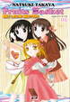 Cover of Fruits Basket vol. 5