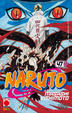 Cover of Naruto vol. 47
