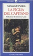 Cover of La figlia del capitano
