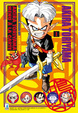 Cover of Akira Toriyama - Menu à la carte vol. 1
