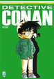 Cover of Detective Conan vol. 77