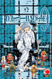 Cover of Death Note vol. 9