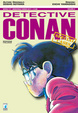 Cover of Detective Conan - Special Cases vol. 2