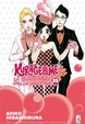 Cover of Kuragehime vol. 9