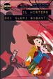 Cover of Il mistero dei cloni giganti