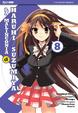 Cover of La malinconia di Haruhi Suzumiya 8