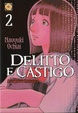 Cover of Delitto e castigo vol. 2