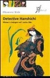 Cover of Detective Hanshichi