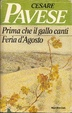 Cover of Prima che il gallo canti - Feria d'Agosto