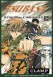 Cover of Tsubasa Reservoir Chronicle vol. 18