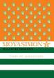 Cover of Moyasimon 2