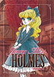 Cover of Young Miss Holmes Casebook: Vol 1-2