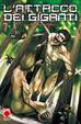 Cover of L'attacco dei giganti vol. 7