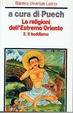 Cover of Le religioni dell'estremo Oriente