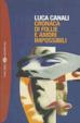 Cover of Cronaca di follie e amori impossibili