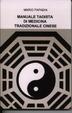 Cover of Manuale taoista di medicina tradizionale cinese