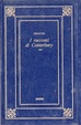 Cover of I racconti di Canterbury (volume secondo)