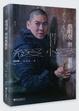 Cover of 蔡明亮與緩慢電影