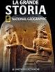 Cover of Le civiltà mesopotamiche