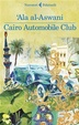 Cover of Cairo Automobile Club