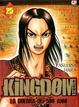 Cover of Kingdom vol. 25