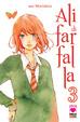 Cover of Ali di farfalla vol. 3