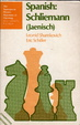 Cover of Spanish: Schliemann (Jaenisch)