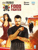 Cover of Chef Rubio: Food Fighter