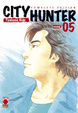 Cover of City Hunter vol. 5