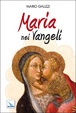 Cover of Maria nei Vangeli