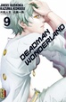 Cover of Deadman Wonderland, Tome 9