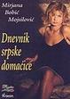 Cover of Dnevnik srpske domacice