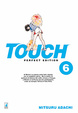 Cover of Touch Perfect Edition vol. 6
