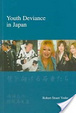 Cover of Youth deviance in Japan