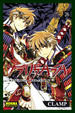 Cover of Tsubasa Reservoir Chronicle #26 (de 28)