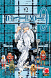 Cover of Death Note, Vol. 9