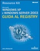 Cover of Windows XP e Windows Server 2003