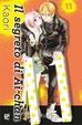 Cover of Il segreto di Ai-chan vol. 11
