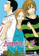 Cover of Arrivare a te vol. 6