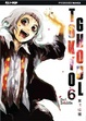 Cover of Tokyo Ghoul vol. 6