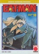 Cover of Eat-Man 10