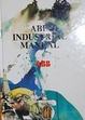 Cover of ABB INDUSTRIAL MANUAL