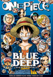 Cover of One Piece Blue Deep