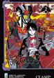 Cover of xxxHOLiC Rei vol. 2