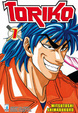 Cover of Toriko vol. 1